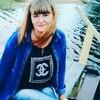 Anastasiya, 25, Hlybokaye