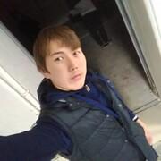 Нурик 25 Ахтубинск