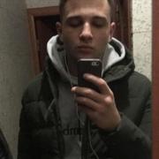 Егор, 22, г.Петропавловск-Камчатский