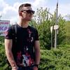 Алексей, 22, г.Кременчуг