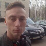 Геннадій, 33, г.Черкассы