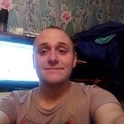 Сергей, 25, г.Унеча