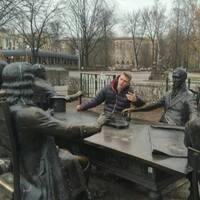 Ivan, 22 года, Стрелец, Санкт-Петербург