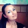Анастасия, 28, г.Херсон