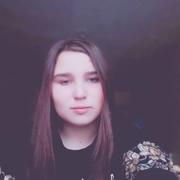 Таня 17 Херсон