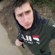 Андрей, 25, г.Большой Камень