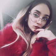 Дарья 18 лет (Скорпион) Ростов-на-Дону