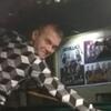 Дмитрий, 32, г.Владивосток