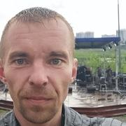 Антон 38 Павловский Посад