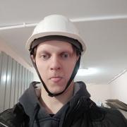 Александр 31 Брянск