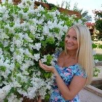 Карина, 30 лет, Лев, Санкт-Петербург