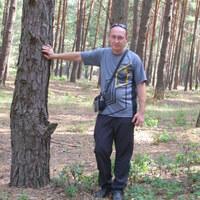 Руслан, 42 года, Лев, Мариуполь