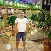 Алексей 37 лет (Дева) Херсон