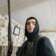 Тигран Авагян, 30, г.Архипо-Осиповка
