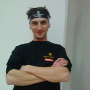 Pavel 33 Фосфоритный