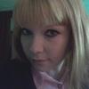 Mariya, 26, Varna