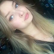 Кристина Майская, 18, г.Тында