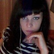 Елена, 24, г.Балахна