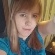 Лиана, 23, г.Ачинск