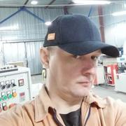 Bender Roberto 46 Иркутск