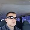 Aleks, 42, г.Кострома