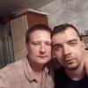 Виктор, 30, г.Нерюнгри