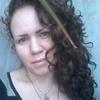 Ольга, 37, г.Северодонецк