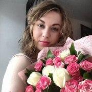 Екатерина, 28, г.Бор