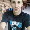 Maksim, 28, Antratsit