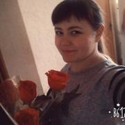 Анастасія 24 года (Козерог) хочет познакомиться в Кобеляках