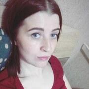 Елизавета, 24, г.Запорожье