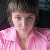 Кристи, 30, г.Прокопьевск