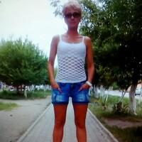 Лена, 46 лет, Скорпион, Москва