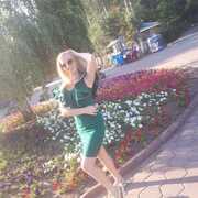 Милена, 16, г.Темиртау