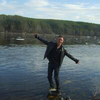 Alexei, 35 лет, Овен, Бодайбо