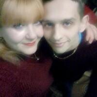 Иван, 28 лет, Близнецы, Симферополь