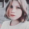 Алина, 23, г.Ирпень