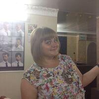 Мария, 37 лет, Рыбы, Подольск