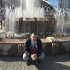 Алексей, 30, г.Нижневартовск