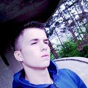 Даниил, 20, г.Минеральные Воды