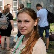 Татьяна, 24, г.Лебедянь