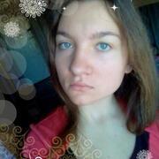 Лилия 20 лет (Рак) Винница