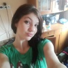 Виктория, 23, г.Анапа