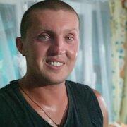 Андрей, 28, г.Евпатория
