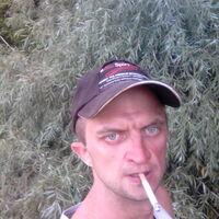 егор, 33 года, Дева, Днепр