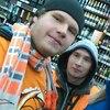 Сергей, 20, г.Верхняя Пышма
