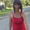 Кристина, 31, г.Свалява