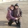Ірина, 38, г.Калуш