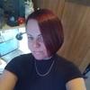 Татьяна, 40, г.Кемерово