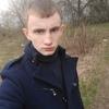 Виктор, 21, Лисичанськ